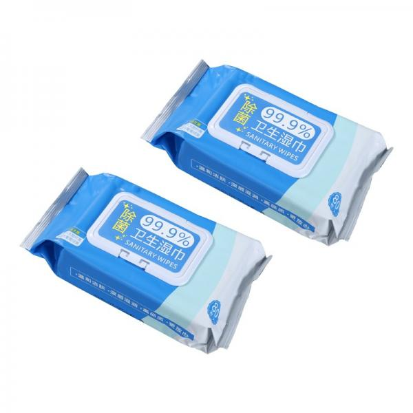 Disinfecting Antibacterial Cleaning Type Alcohol Wipe