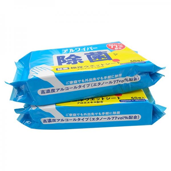Flushable Individual Packages Nonwoven Alcohol Free Antibacterial Cleansing Wet Wipes