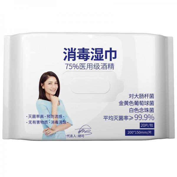Free Design Portable Individually Wrapped Wipes