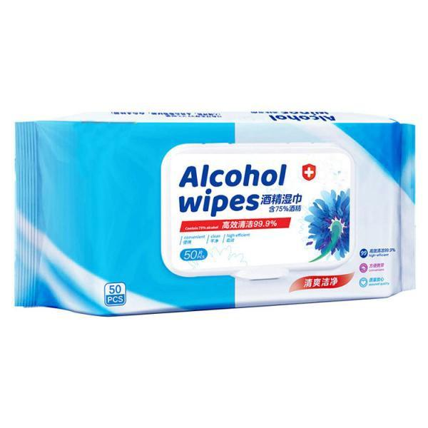 China Manufacturer Eco-friendly Disposable Biodegradable Cleaning Individual Wet Wipes