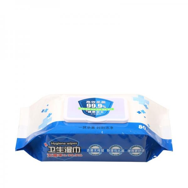 Barrelled package hospital use 70% isopropyl and alcohol surgical wipes