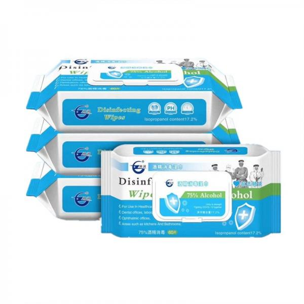 Manufacturer Disinfecting Surface Sterilized Wet Wipes Amazon Hot Selling Disinfecting Wipes Alcohol Free