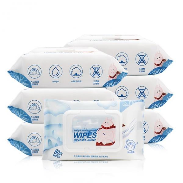 Wholesale Quality Spunlace nonwoven fabric for wet wipes